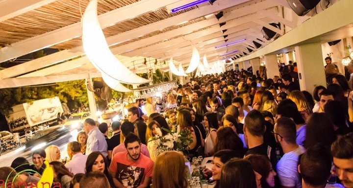 Banana Athens summer club bar moon μπανανα. Τηλέφωνο, τιμές, χάρτης, κρατήσεις 2118503680 κλαμπ 2019 αθήνα μπαρ καλλιμάρμαρο μετς mets. Διεύθυνση.
